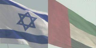 イスラエルとUAE 国交正常化へ 「歴史的な外交上成果」と強調 | NHKニュース