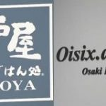 大戸屋HD オイシックスと業務提携へ 筆頭株主コロワイドと対立 | NHKニュース