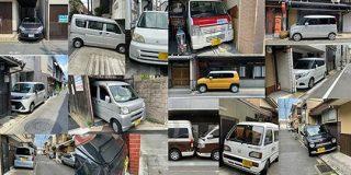 京都のギリギリ駐車コレクション : デイリーポータルZ