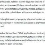 トランプ大統領、中国ByteDanceにTikTokの米事業を90日以内に売却せよとの大統領令 – ITmedia