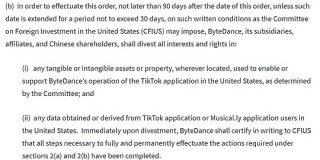トランプ大統領、中国ByteDanceにTikTokの米事業を90日以内に売却せよとの大統領令 - ITmedia