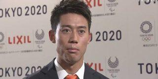テニス 錦織圭選手が新型コロナ感染 22日からの大会は欠場 | 新型コロナウイルス | NHKニュース