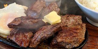 【グルメ】売りは肉と米!! シンプルすぎるステーキ専門店「肉と米ハジメ」が最高すぎる! 東京・秋葉原 | ロケットニュース24