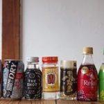 酒蒸し法・ザ・ファイナル : デイリーポータルZ