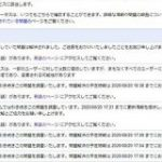 「Gmail」などのシステム障害、復旧完了とグーグルが発表 – CNET