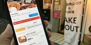 ペイペイ、多機能アプリに 旅行予約など年60種追加 : 日本経済新聞