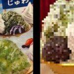 「逆」写真詐欺ふたたび! コメダ珈琲店のかき氷がメニューと全然ちがって身体の芯から震える件 | ロケットニュース24