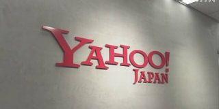 ヤフー 掲載認めない広告件数 初公表 昨年度は2億件超 | NHKニュース
