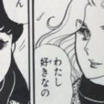 「ガラスの仮面」、紅天女の行方以上に「マヤと亜弓さんの仲良し風景」が見たい…との意見に賛同多数 – Togetter