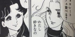 「ガラスの仮面」、紅天女の行方以上に「マヤと亜弓さんの仲良し風景」が見たい…との意見に賛同多数 - Togetter