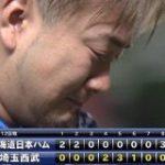 森友哉、連敗ストップ&逆転サヨナラ勝ちに号泣 : なんJ(まとめては)いかんのか?