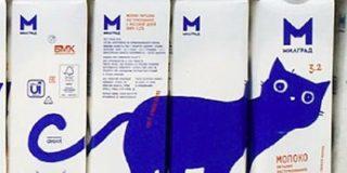 ロシアで売られている牛乳のパッケージデザインが可愛すぎると話題に「こんなんパケ買いしちゃうじゃん…」「牛乳だからって牛の絵ばかりである意味はない」 - Togetter