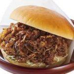 コメダ珈琲、肉のボリュームがバグってるバーガー「コメ牛」を発売する模様「どうせ本物の方が量多いんだろ!」「小ライスつけて」 – Togetter