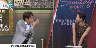 石橋貴明さん、鈴木誠也の嫁を困らせる : なんJ(まとめては)いかんのか?