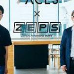 「Zoff」と東大発スタートアップ「ACES」が業務提携-AIでメガネの可能性を拡張 – CNET