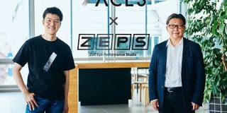 「Zoff」と東大発スタートアップ「ACES」が業務提携-AIでメガネの可能性を拡張 - CNET