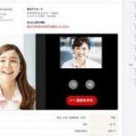 ビデオ通話で服薬指導-アクシス、スマホアプリ「Medixsリモート調剤薬局」 – CNET