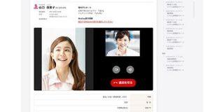 ビデオ通話で服薬指導-アクシス、スマホアプリ「Medixsリモート調剤薬局」 - CNET