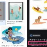 Google画像検索の画像ライセンスが正式版に。「ライセンス可能」バッヂを表示 | 海外SEO情報ブログ