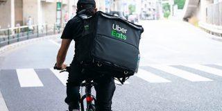 Uber Eatsと三井住友海上、包括連携協定を締結-配達パートナーの交通事故防止など - CNET
