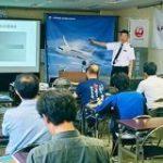 JAL、ドローン操縦者を育成する講座「JAMOA」を10月開講 パイロット訓練ノウハウを活用 – CNET