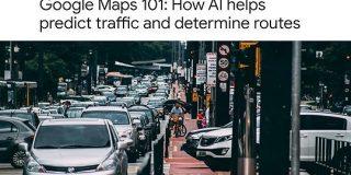 Googleマップ、DeepMindとの提携で東京などでの到着予定時刻の精度が大幅アップ - ITmedia