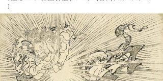 葛飾北斎は江戸時代から『集中線』を使って絵を描いていた!?「画狂老人卍さん凄いですね」「時代を先取りしていたんだなあ」 - Togetter