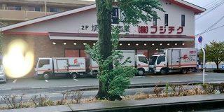 「台風が大したことなかったんではない」被害を最低限にした九州人の防災意識が高すぎると話題に!「実は奇跡的な被害の小ささ」 - Togetter