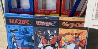 『マジンガーZ』や『ゲッターロボ』柄のとある商品が発売されている事実に一部の世代で動揺が広がる「15年前はボールペンだった」 - Togetter