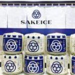 日本酒アイスクリーム専門店『SAKEICE(サケアイス)』が渋谷マルイにオープン! | nomooo