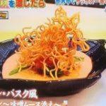 「サッポロ一番みそラーメン」を世界各国の料理人たちに渡したらどんな風に調理する? #せかくら – Togetter
