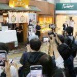 超速ピンポイント提供の渋谷駅そば「本家しぶそば」が閉店 その「2つの謎」に迫る | 乗りものニュース