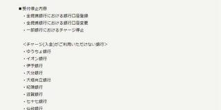 ドコモ口座、現金の不正引き出し被害が拡大 被害額は1990万円に - ITmedia