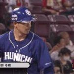 12球団 併殺打ランキング : なんJ(まとめては)いかんのか?