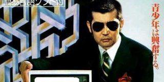 大喜利[デジタル大臣を知らない人がデジタル大臣だと思う画像を貼る]ハッシュタグまとめ - Togetter