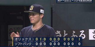 【悲報】 山本由伸「点が入らないのは分かっていた」 : なんJ(まとめては)いかんのか?