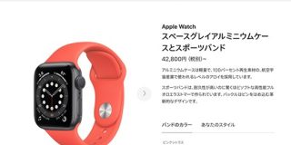 Apple Watch Series 6が続々到着。絶賛の声相次ぐ : IT速報