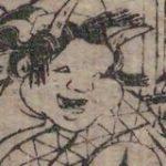 桃太郎が鬼を拉致し、その後ドロドロの愛憎劇に…『桃太郎』には続編がある→その1つが「江戸のエンタメ煮詰まってる」レベル – Togetter
