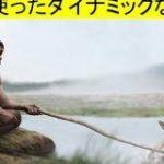 初期人類による最古の料理は「直火焼き」ではなく「温泉を使った煮込み」だった可能性が浮上! | ナゾロジー