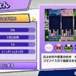 「ぷよぷよができる!」と喜びの声 色調整で色覚多様性に対応「ぷよぷよeスポーツ」が大型アップデート | GAMEクロス