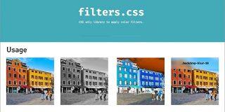 CSSで画像に磨りガラスのパネルを重ねたり、フィルター効果を適用するだけのシンプルなライブラリ -filters.css | コリス