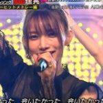 後藤真希さん、AKB48のセンターになった!圧倒的アイドル力を発揮し「強すぎ」「センター取るってこういうことなんだな」と驚愕する皆さん – Togetter