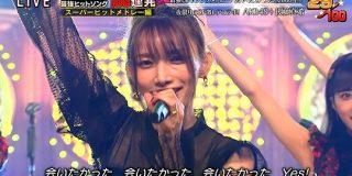 後藤真希さん、AKB48のセンターになった!圧倒的アイドル力を発揮し「強すぎ」「センター取るってこういうことなんだな」と驚愕する皆さん - Togetter
