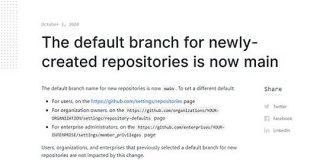 GitHub、これから作成するリポジトリのデフォルトブランチ名が「main」に。「master」から「main」へ変更 - Publickey