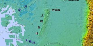 大阪の人はよく「東京は坂が多い」と言うけど、地形図や歴史を調べてみたら大阪は本当に起伏の少ない土地だった - Togetter