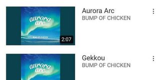突然YouTubeでBUMP OF CHICKENの楽曲が全曲公開される「とんでもねー事する人が居るもんだな」→アップロード主は公式だった - Togetter