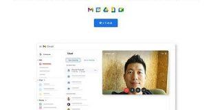 Google、「G Suite」を「Google Workspace」にリブランド ツール同士の連携強化、新料金プランも - ITmedia