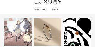 楽天、高級ブランド扱うサイト「Luxury」公開「上品でシンプルなデザイン」 - ITmedia