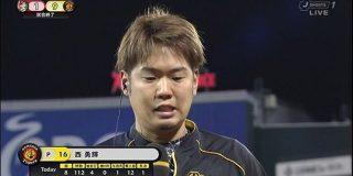 阪神・西勇輝、スタメン全員から三振奪った!今季初2ケタの12K : 日刊やきう速報