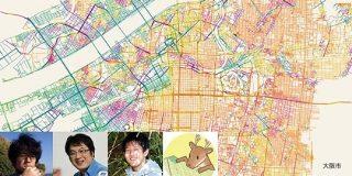 道路を方角ごとに色分けした地図を鑑賞する会 : デイリーポータルZ